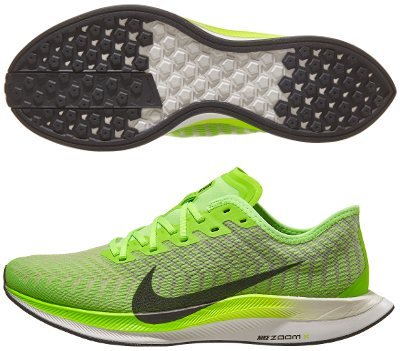nike zoom pegasus turbo 2 zapatillas